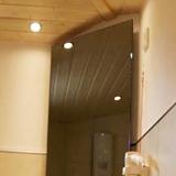 Radiateur miroir infrarouge  360 watts sans cadre Vitramo